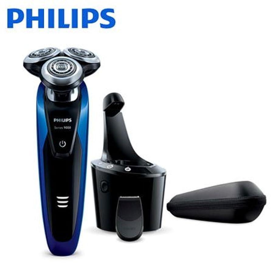 寸法スピーチ著者フィリップス メンズシェーバーPHILIPS 9000シリーズ ウェット&ドライ S9182/26
