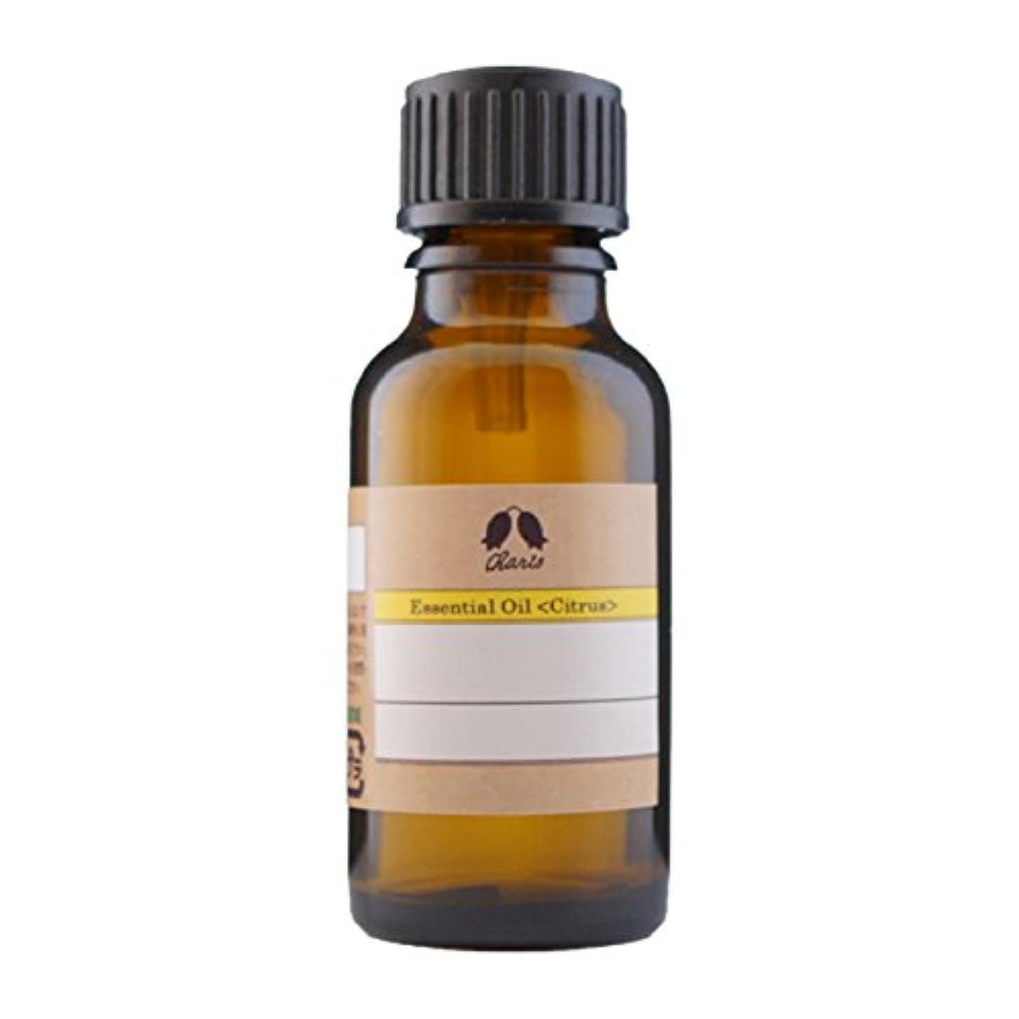 レモン Organic 20ml