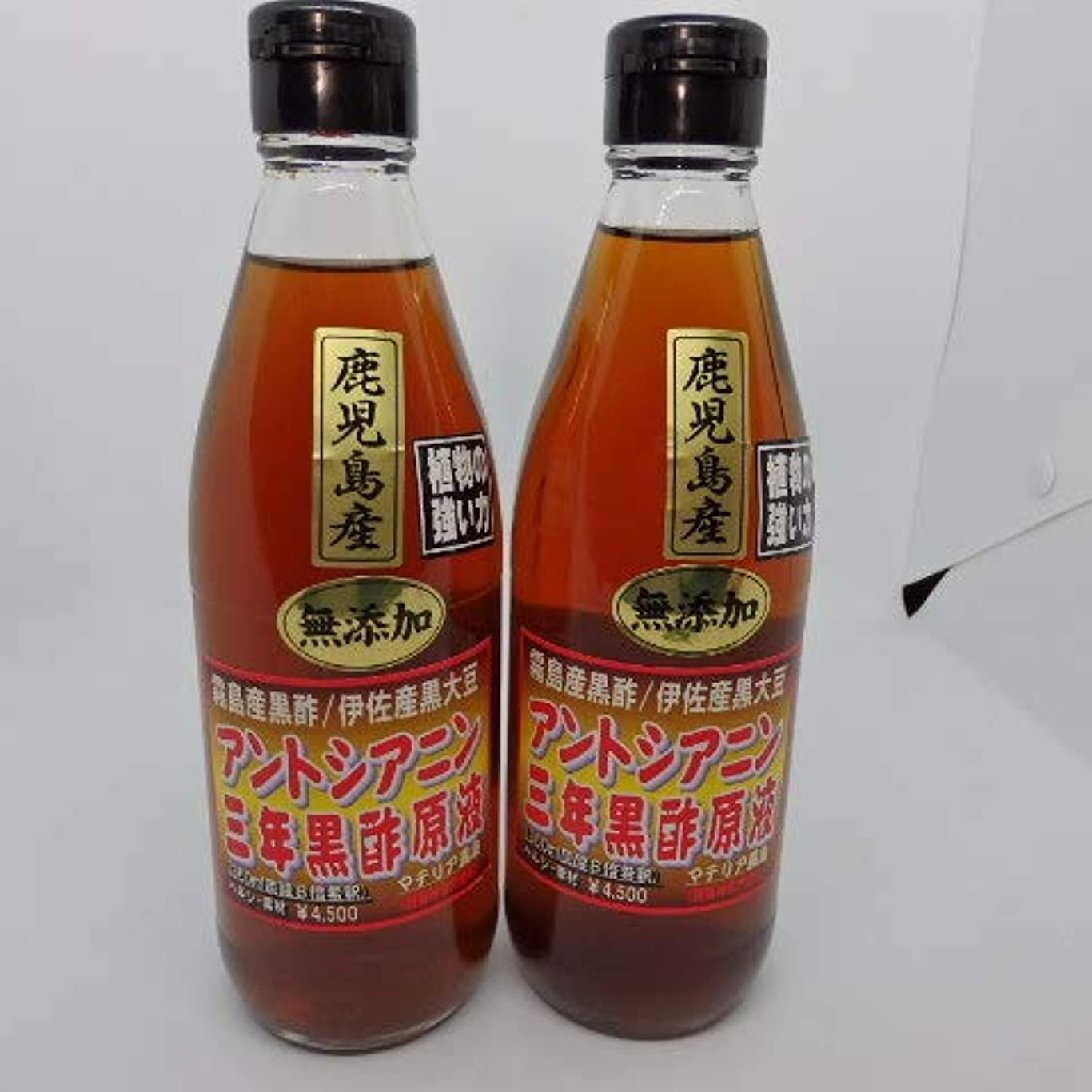 予約言い訳お茶無添加健康食品/アントシアニン原液/無添加/黒酢黒豆三年熟成(360ml)×2組6月分¥7,300
