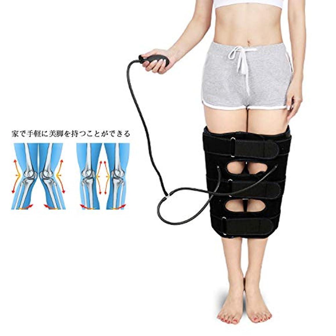 科学的まだら倒錯アルミ板付き 脚矯正包帯ベルト 調節可能ユニセックス O/X型脚姿勢矯正ノック 膝形状矯正バンド 包帯強化型デイナイトデュアル エアバッグ付き