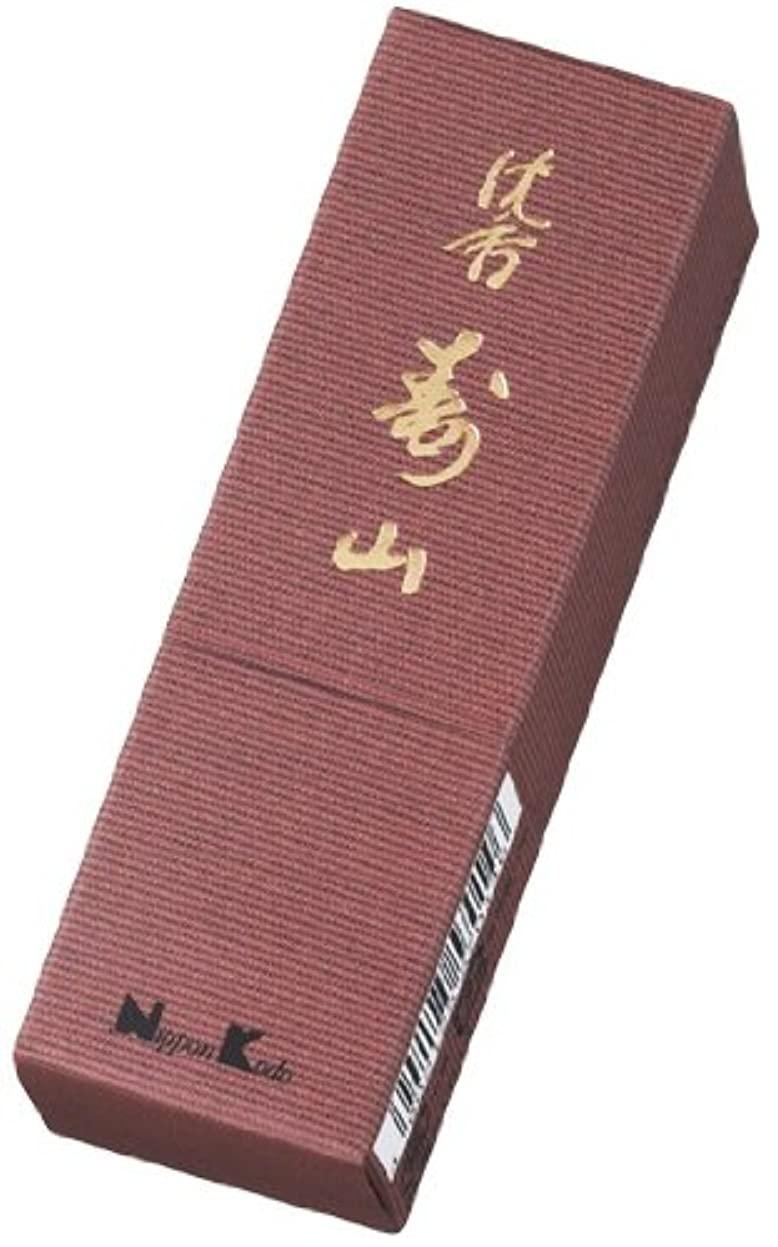 公式バンジョー示す沈香寿山 スティック 24本入