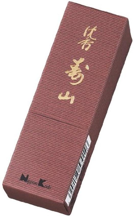 閃光大統領暴力的な沈香寿山 スティック 24本入