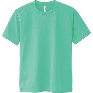 [グリマー] 半袖 4.4oz ドライTシャツ...の関連商品2