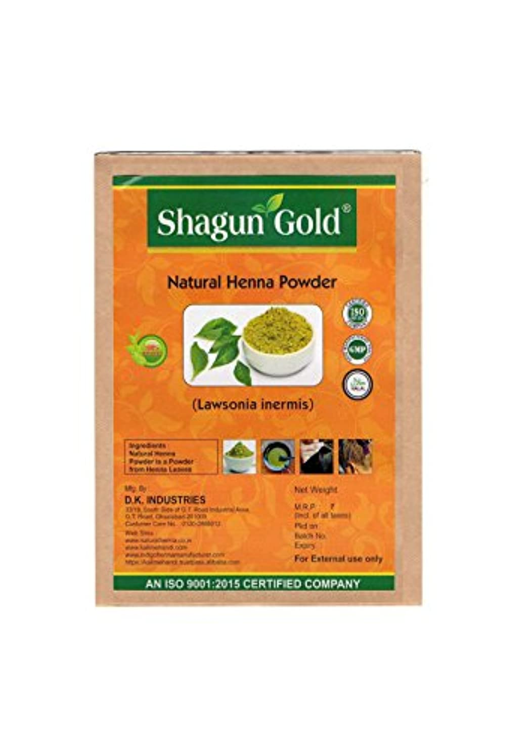 感覚効率的ぜいたくShagun Gold A 100% Natural ( lawsonia Inermis ) Natural Henna Powder For Hair Certified By Gmp / Halal / ISO-9001...