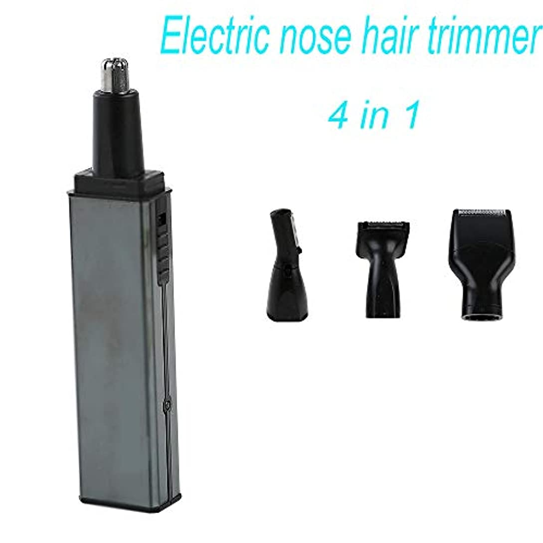 エリートモードリン渦1グルーミングキット鼻毛トリマー、男性用マルチファンクション耳と鼻毛トリマーで4