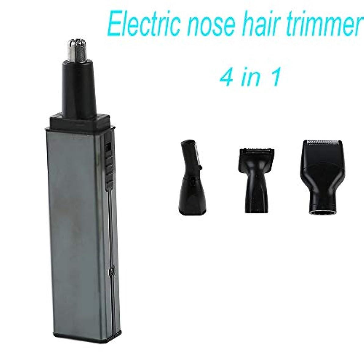 湿度鉄道先のことを考える1グルーミングキット鼻毛トリマー、男性用マルチファンクション耳と鼻毛トリマーで4