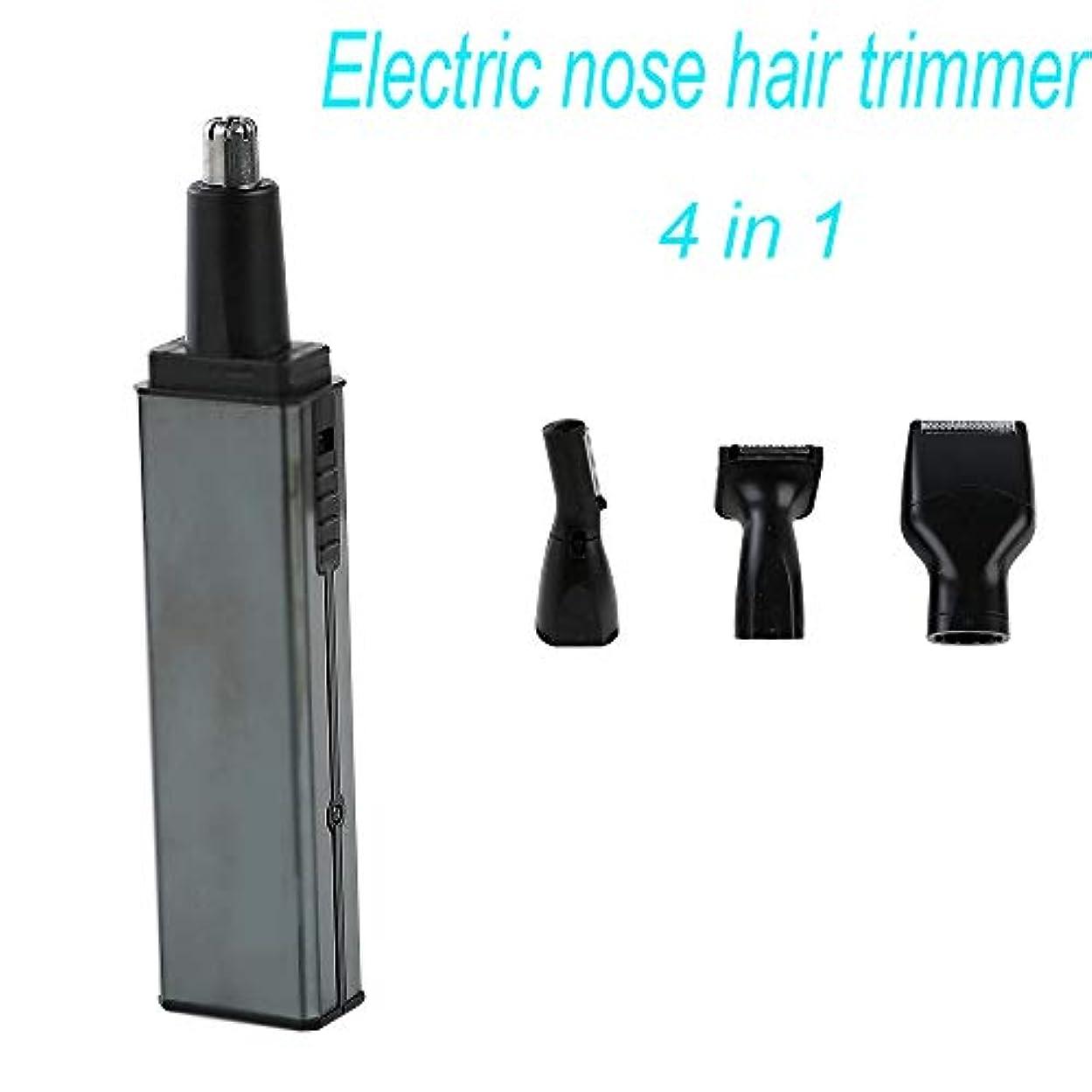 転送挑む送る1グルーミングキット鼻毛トリマー、男性用マルチファンクション耳と鼻毛トリマーで4