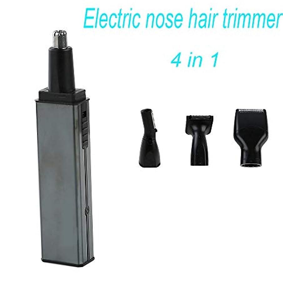 粘着性カバーとんでもない1グルーミングキット鼻毛トリマー、男性用マルチファンクション耳と鼻毛トリマーで4