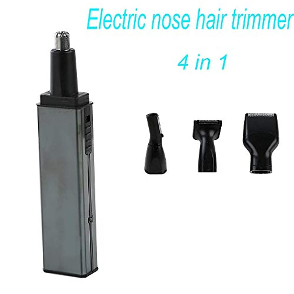 優越スリラー寄生虫1グルーミングキット鼻毛トリマー、男性用マルチファンクション耳と鼻毛トリマーで4