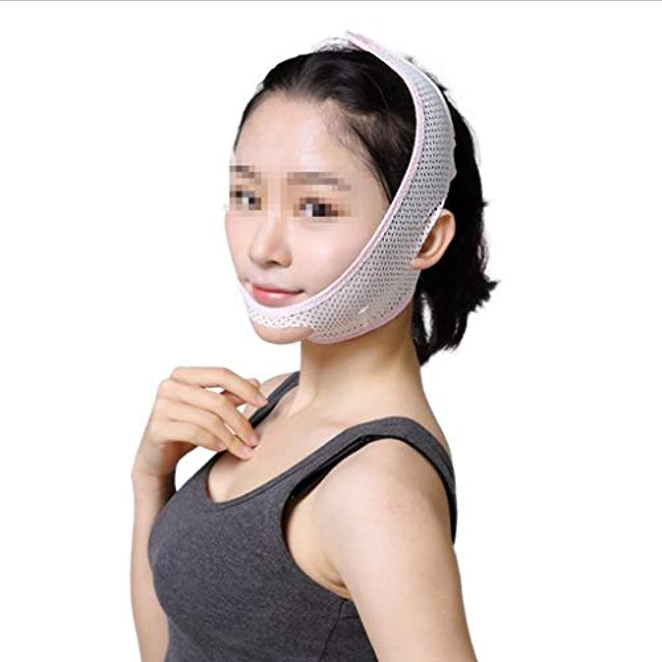 ピッチ春女将超薄型通気性フェイスマスク、包帯Vフェイスマスクフェイスリフティングファーミングダブルチンシンフェイスベルト (Size : M)