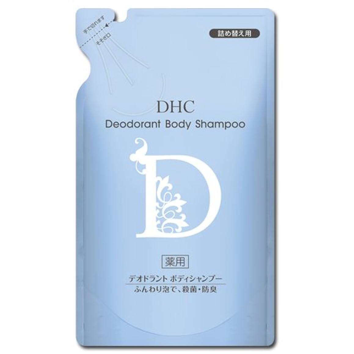 縞模様の降臨に変わる【医薬部外品】DHC薬用デオドラント ボディシャンプー 詰め替え用