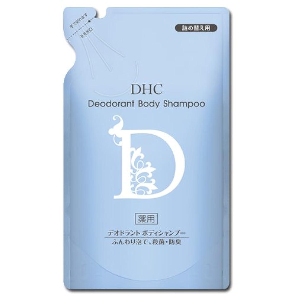 病気の統計抗議【医薬部外品】DHC薬用デオドラント ボディシャンプー 詰め替え用