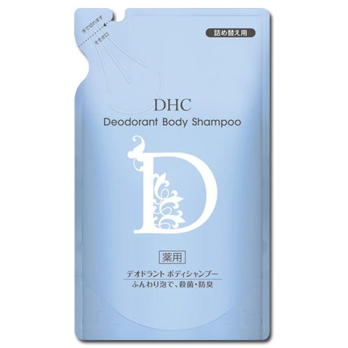 ルアー愛する序文【医薬部外品】DHC薬用デオドラント ボディシャンプー 詰め替え用