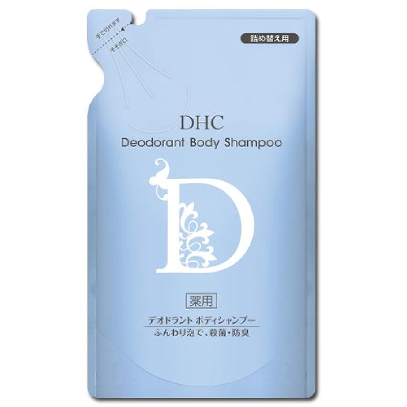 フロント先に価値【医薬部外品】DHC薬用デオドラント ボディシャンプー 詰め替え用