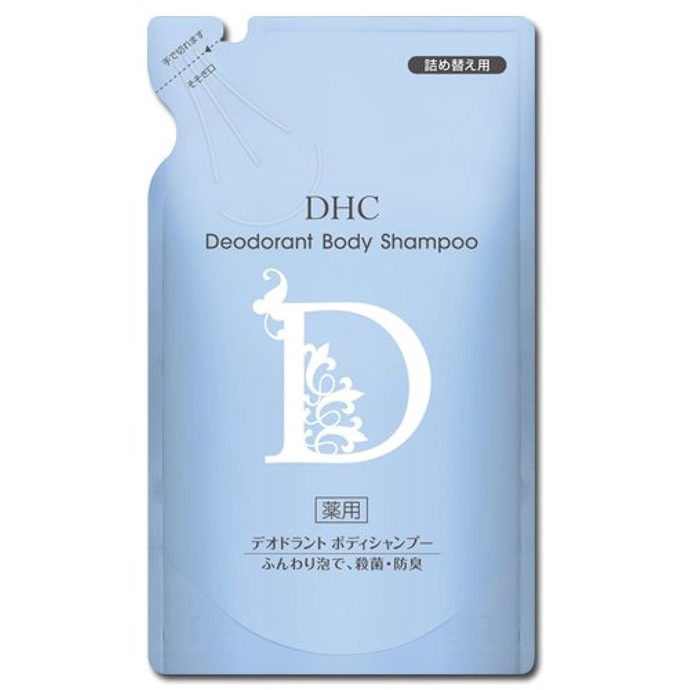 適格巻き取り補足【医薬部外品】DHC薬用デオドラント ボディシャンプー 詰め替え用