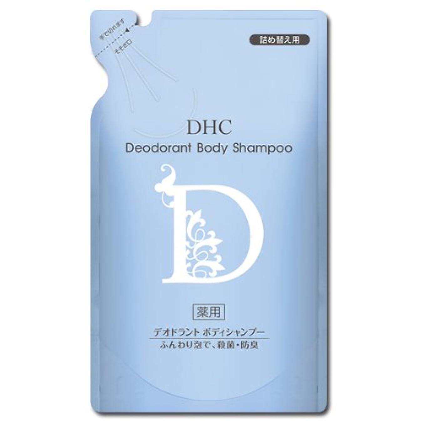 呼吸炭水化物困難【医薬部外品】DHC薬用デオドラント ボディシャンプー 詰め替え用