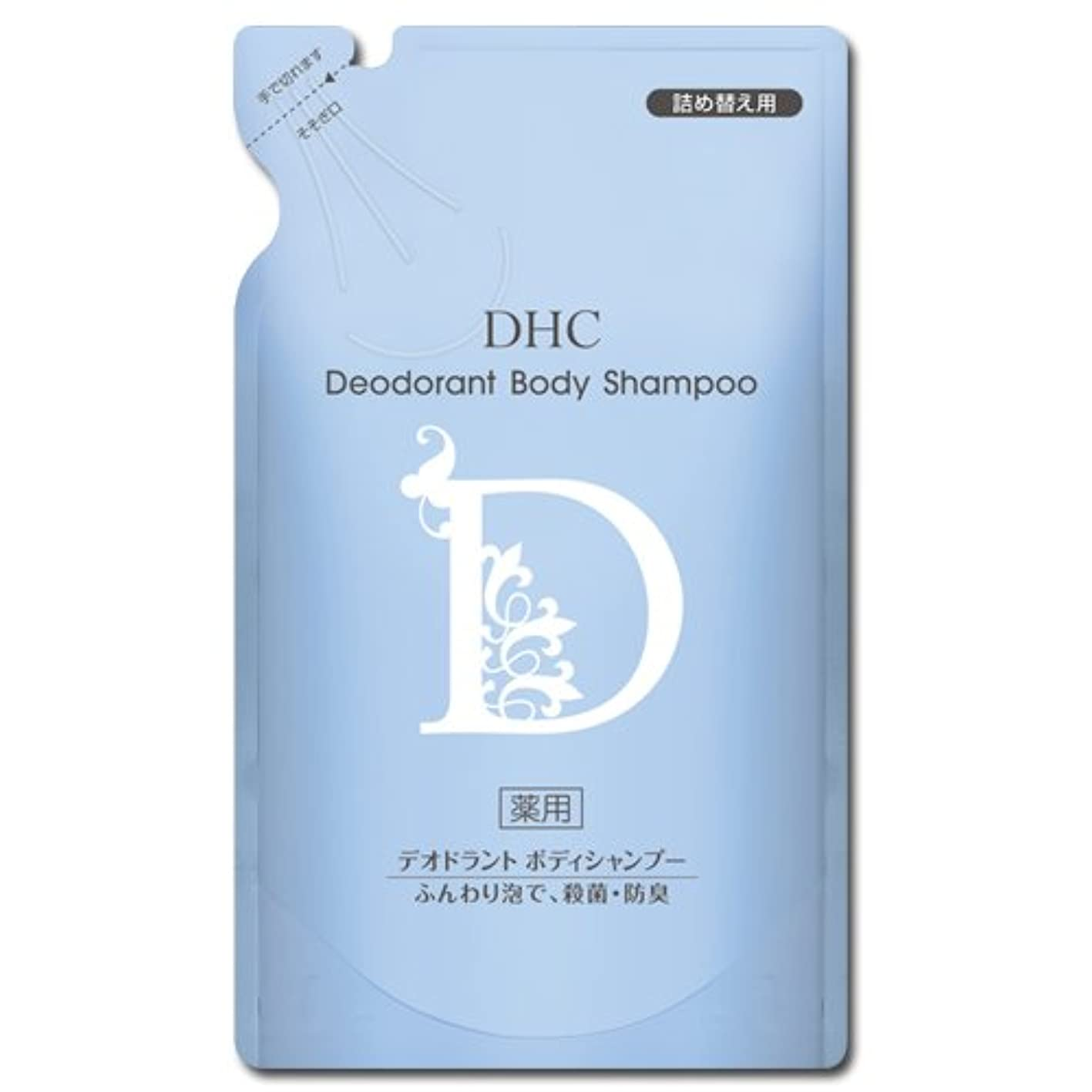 前書きインペリアル見ました【医薬部外品】DHC薬用デオドラント ボディシャンプー 詰め替え用