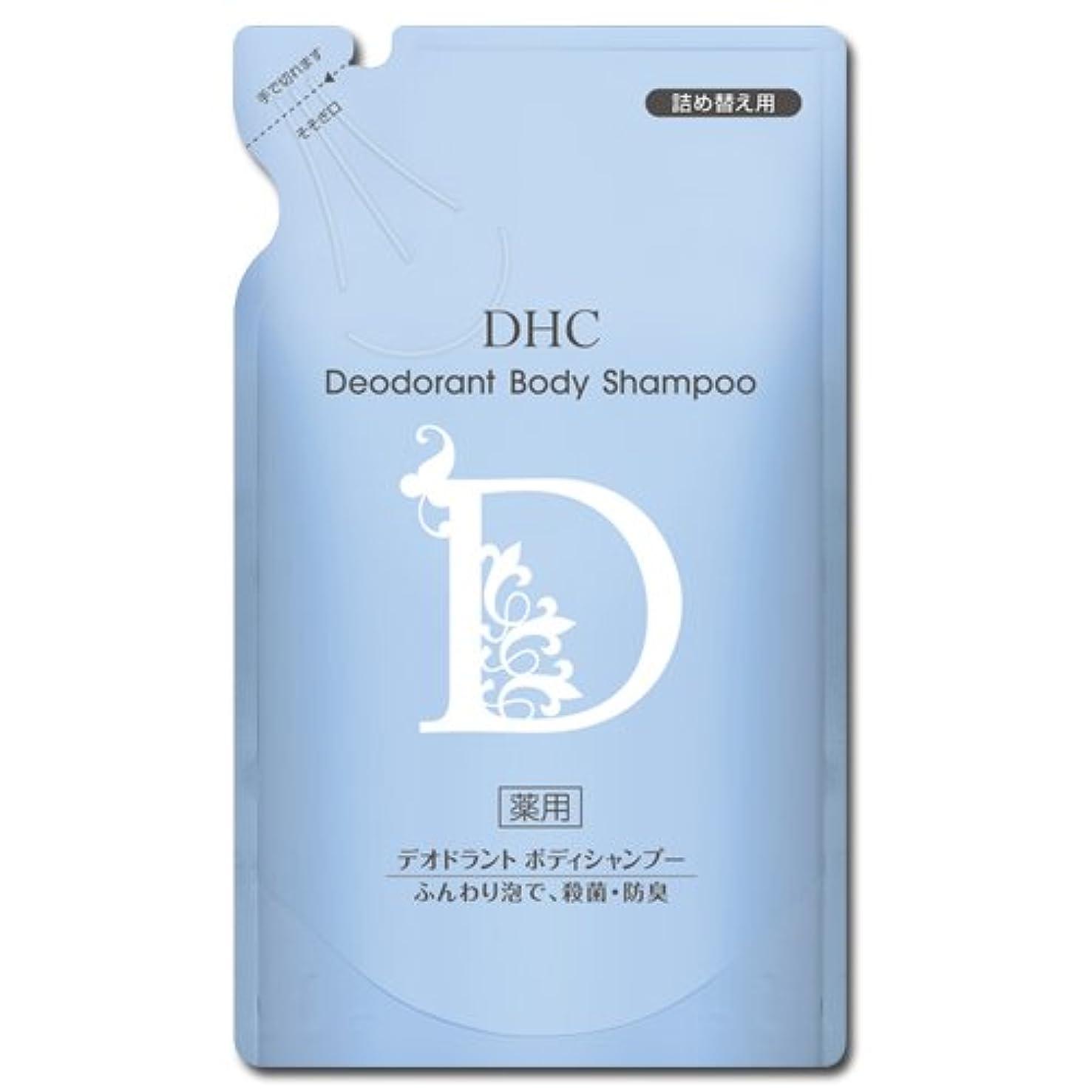 禁止する火傷立法【医薬部外品】DHC薬用デオドラント ボディシャンプー 詰め替え用