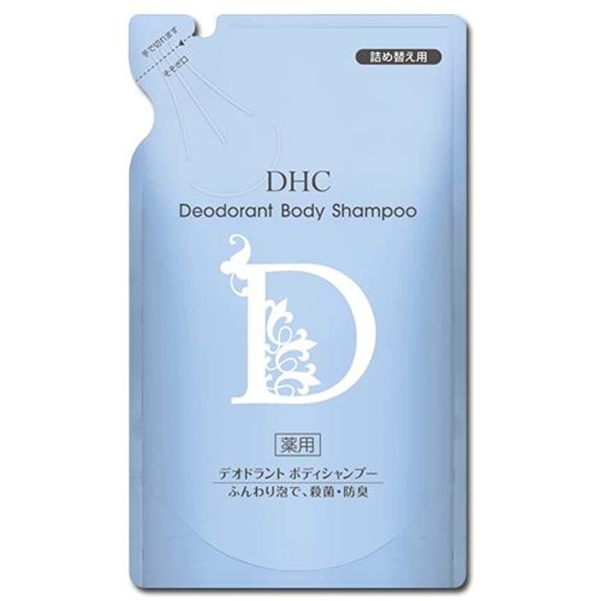 傭兵配る刺繍【医薬部外品】DHC薬用デオドラント ボディシャンプー 詰め替え用
