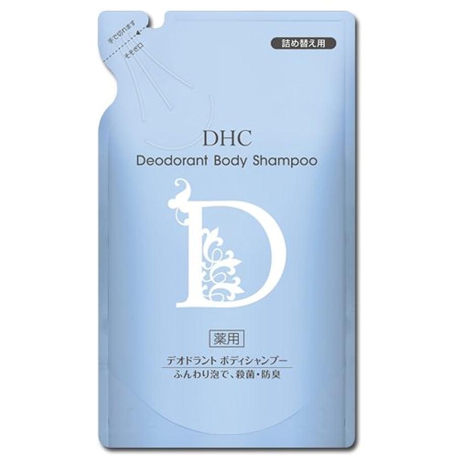 封筒咽頭ベンチャー【医薬部外品】DHC薬用デオドラント ボディシャンプー 詰め替え用