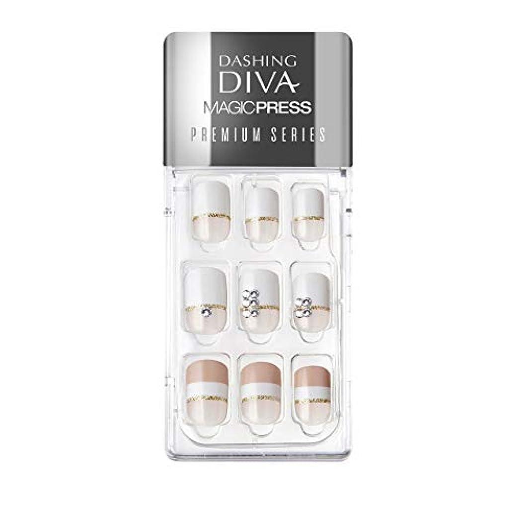 寛大な役に立たない泣いているダッシングディバ マジックプレス DASHING DIVA MagicPress MJP023PR-DURY+ オリジナルジェル ネイルチップ