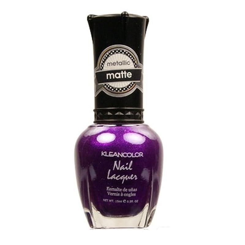 コンパイル参加者怒っている(6 Pack) KLEANCOLOR Matte Nail Lacquer - Just Like Juliet (並行輸入品)