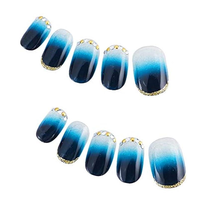 多数のプラスジャズゆずネイル|ネイルチップ ブルー系 デート ドレス(E03007-R-CNB)