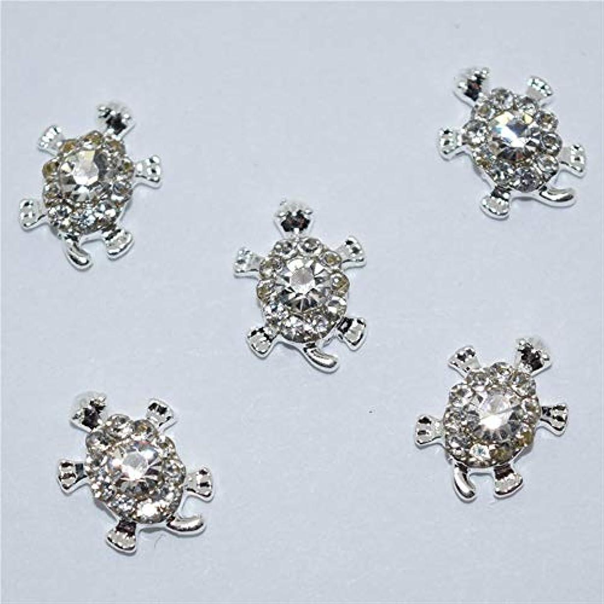 元気失礼中で10個入り新ホワイトダイヤモンド亀3Dネイルアートの装飾、合金ネイルチャーム、爪ラインストーンネイル用品