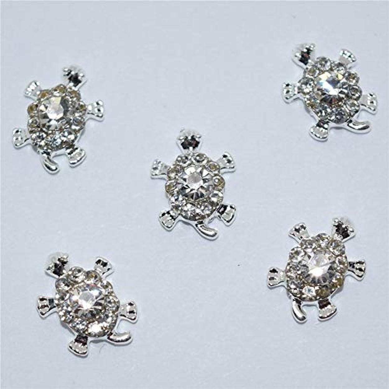 トイレ便利さ尊敬10個入り新ホワイトダイヤモンド亀3Dネイルアートの装飾、合金ネイルチャーム、爪ラインストーンネイル用品