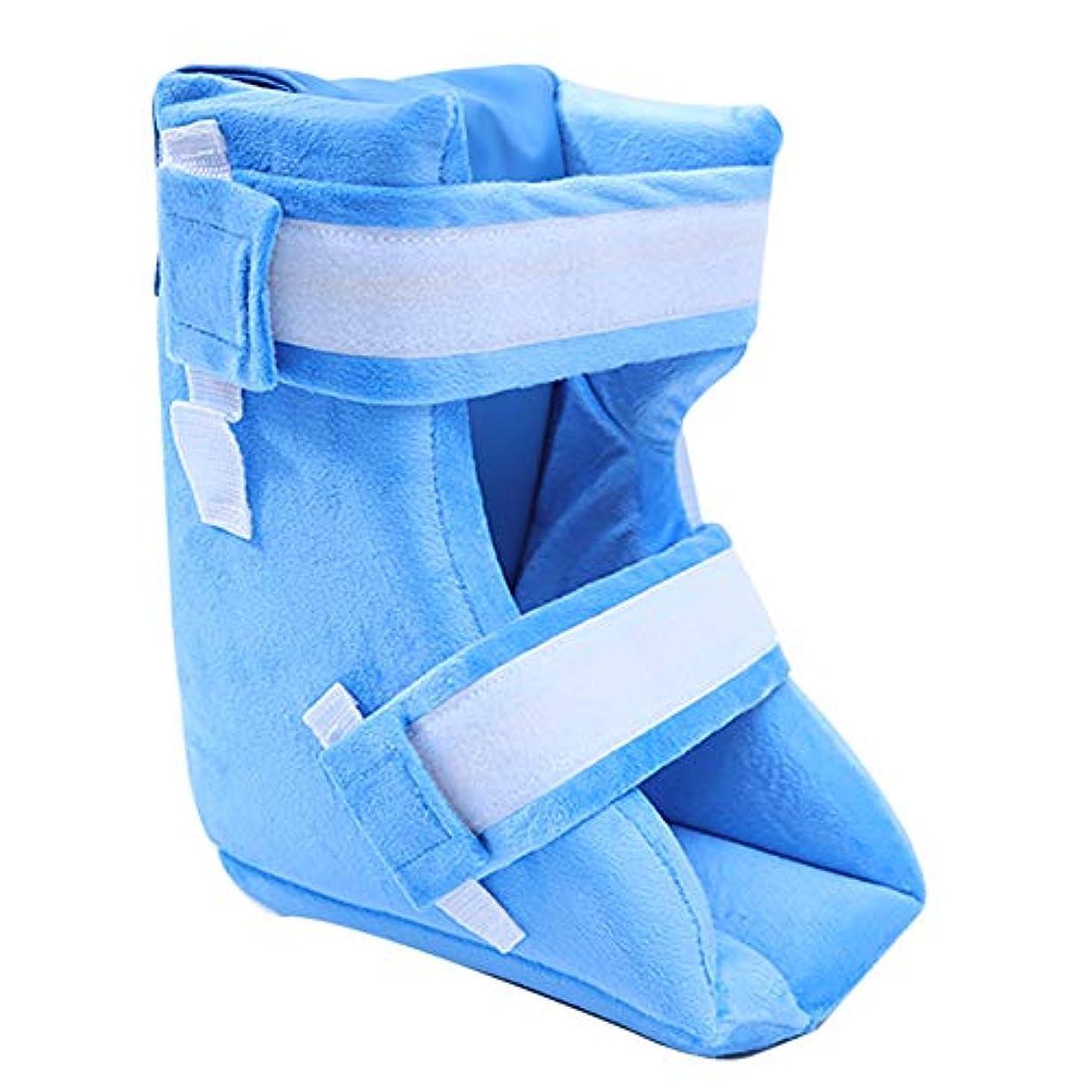 正当な対応する火傷ヒールプロテクター、ベッドの痛みのためのプロテクタークッション、足のエレベーターサポート枕、身に着けているために調節可能で簡単、治癒を促進するために圧力、傷や潰瘍から保護