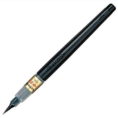 ぺんてる 筆ペン ぺんてる筆 中字 XFL2L 黒