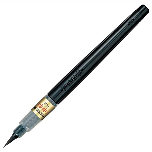 ぺんてる 筆ペン ぺんてる筆 ...