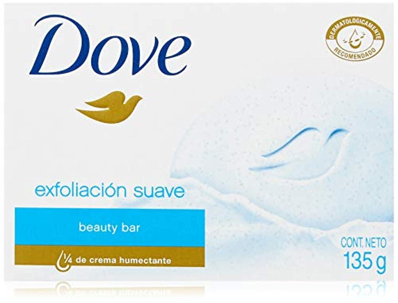 新鮮な日光地下室Dove エクスフォリエイティングビューティーバー、4.25オズバー、2 Eaと(11パック) 11のパック