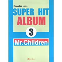 Piano Fanが選ぶ SUPER HIT ALBUM (3) Mr.Children