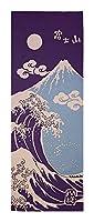 開運亭・・・手拭い(てぬぐい)富士山