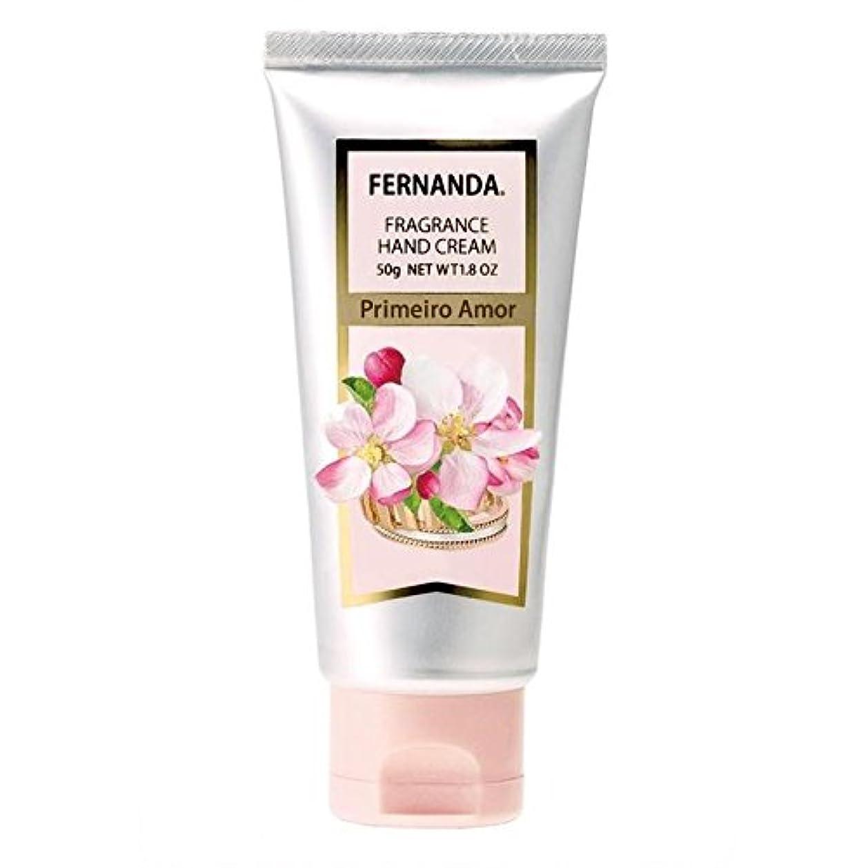 センチメートルボーダー単独でFERNANDA(フェルナンダ) Hand Cream Primeiro Amor(ハンドクリーム プリメイロアモール)