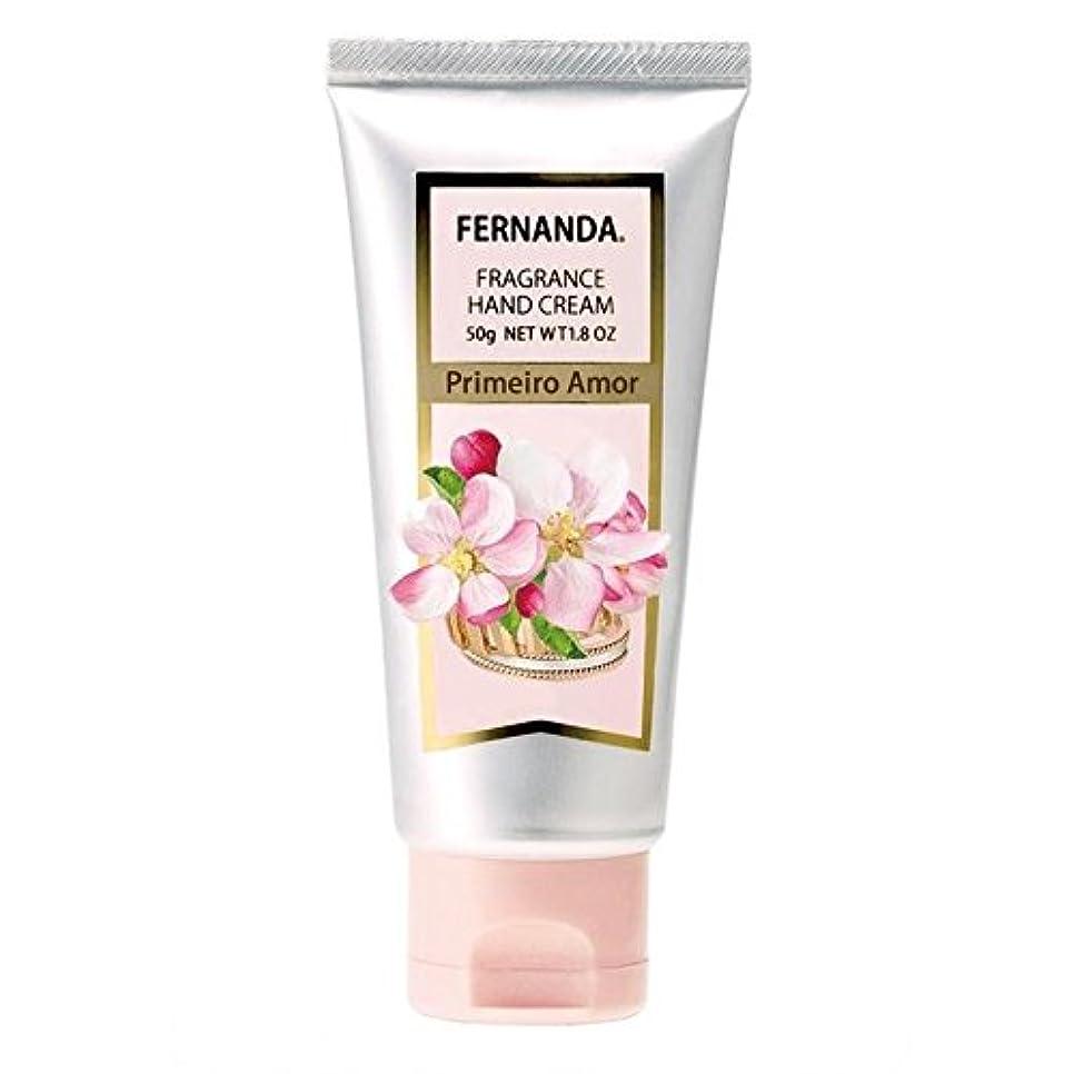 手を差し伸べる嫌な汚染FERNANDA(フェルナンダ) Hand Cream Primeiro Amor(ハンドクリーム プリメイロアモール)
