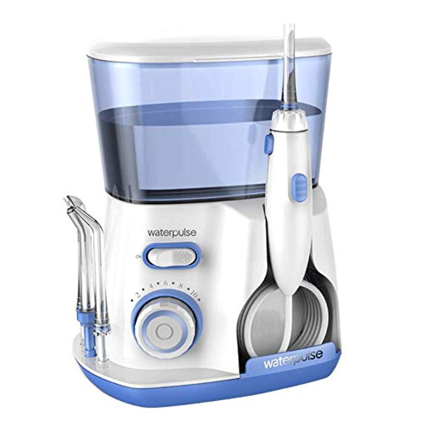 増強する踏み台ばかげたAZREX 水流歯ブラシ ウォーターパルス AX-039 大容量800ml 10段階水圧調整機能(口腔洗浄器)