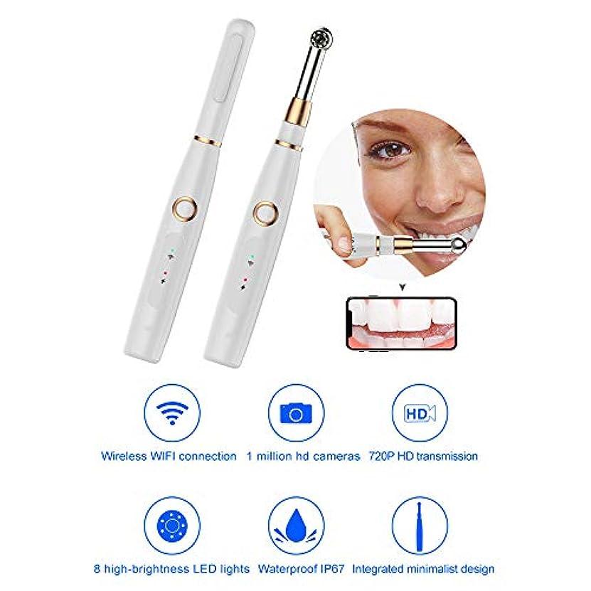 穿孔するリサイクルするはいワイヤレスWiFiオーラル歯科内視鏡、口腔内カメラスーパークリア歯科カメラ、iOSのアンドロイド歯の検査内視鏡用6調節可能LEDライト口腔内カメラ