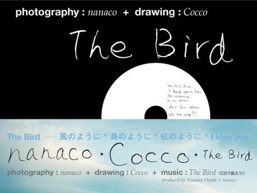 The Birdの詳細を見る