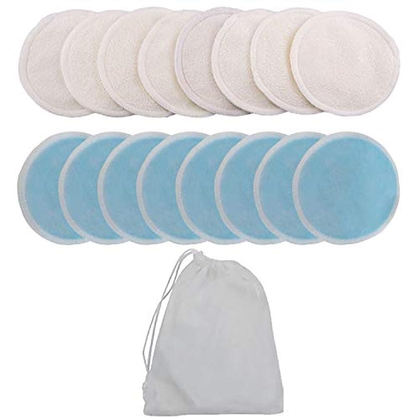 ライン取り出す余計なMigavann 16本3.15インチ化粧落としパッド 再利用可能化粧パッド再利用可能な洗えるラウンド竹化粧リムーバーパッド付き収納巾着メッシュバッグ