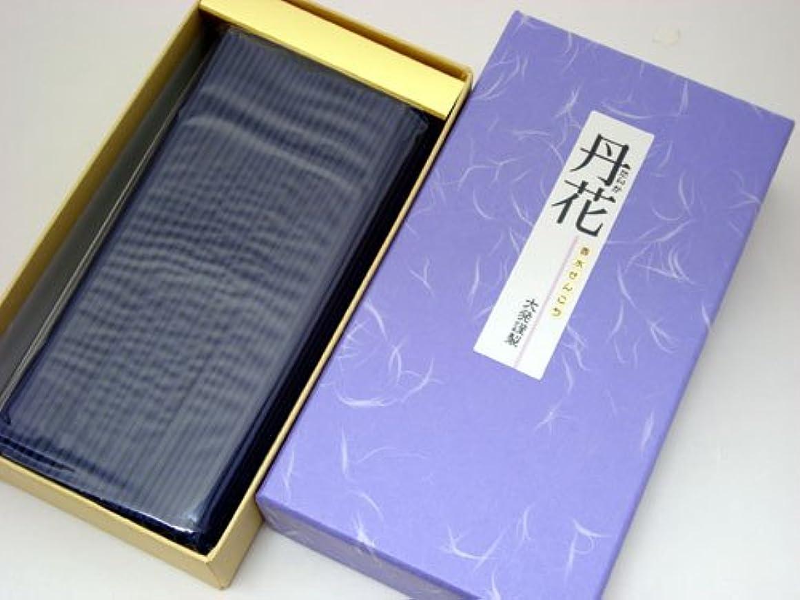 オークション自治的引き出し大発の香水線香 【紫丹花(むらさきたんか)】  バラ詰大箱