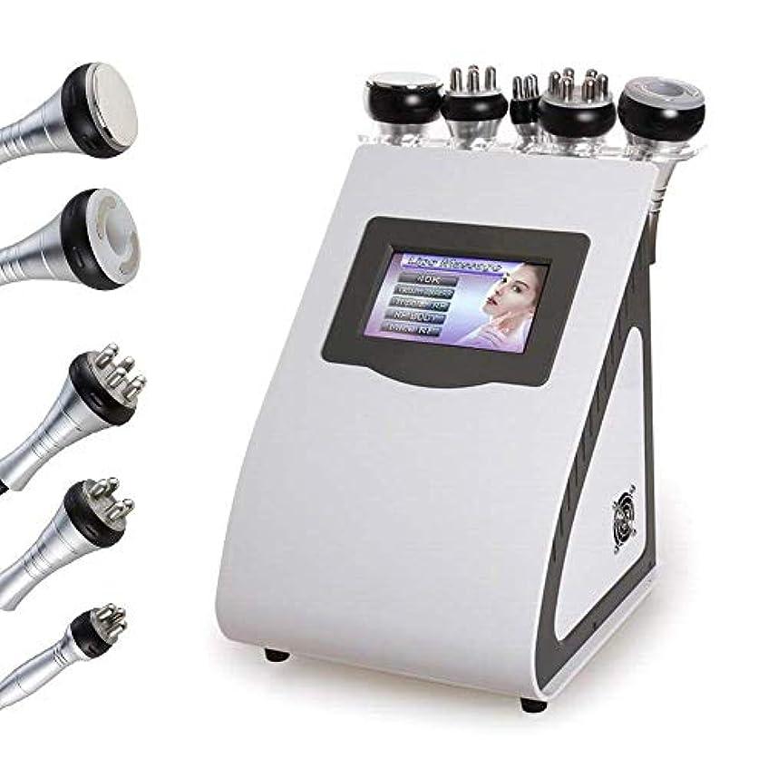 瞳電気的うまくいけばMIKOMI-40KHzキャビテーション+LED+パワフルーバキューム+ラジオ波美顔器