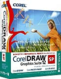 CorelDRAW Graphics Suite 12 SP 日本語版 アップグレード版