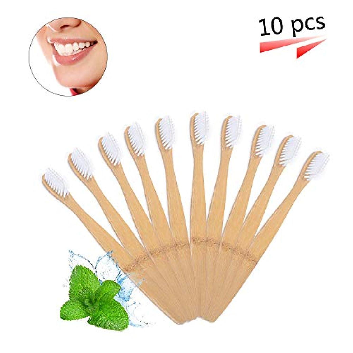 リダクター円形うれしい竹の歯ブラシ 分解性 環境保護の歯ブラシ 天然の柔らかいブラシ ホワイト 10本