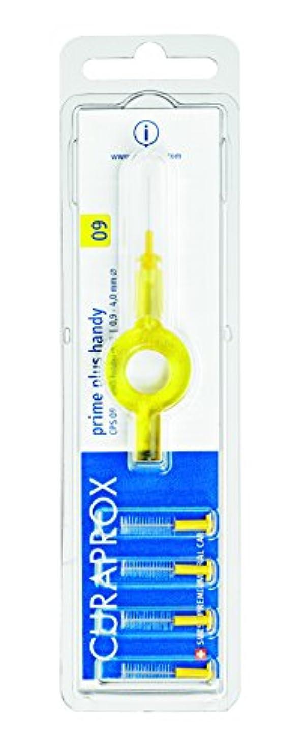測定暴露する落花生クラプロックス 歯間ブラシ プライムプラスハンディ09黄