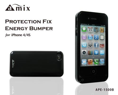 amix iPhone4/4S専用 バッテリーケース PROTECTION FIX エナジーバンパー for iPhone4/4S 1500mAh グロッシーブラック