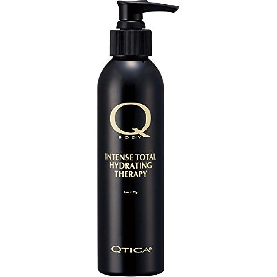 ナチュラルクラス油QTICAハイドレイティングセラピー165g