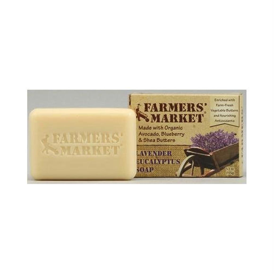 わずかに移民中級海外直送品Organic Bar Soap, Lavender Eucalyptus 5.5 oz by Farmers market
