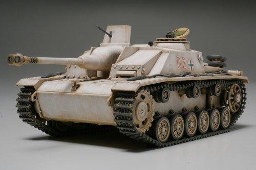 1/48 ミリタリーミニチュアシリーズ No.25 ドイツIII号突撃砲G型